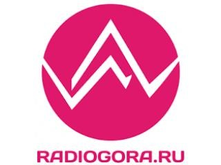 Radio Gora Hip Hop - 1/1